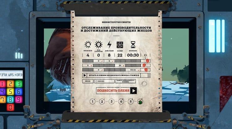 Обзор игры Felix the Reaper