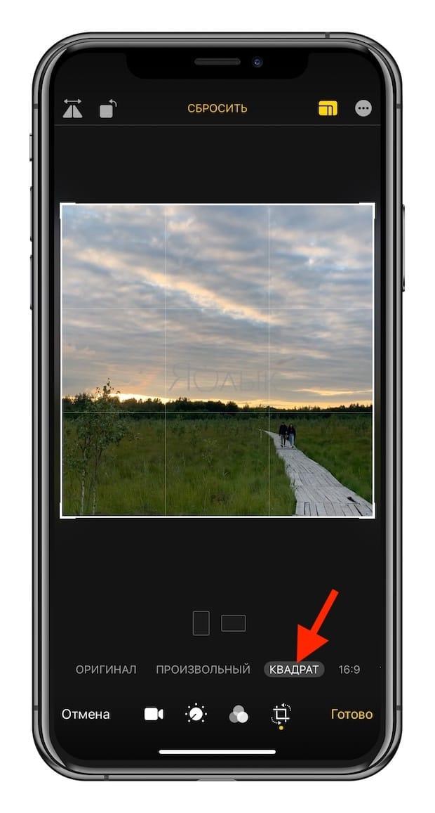 Как изменить соотношение сторон (формат) видео на iPhone