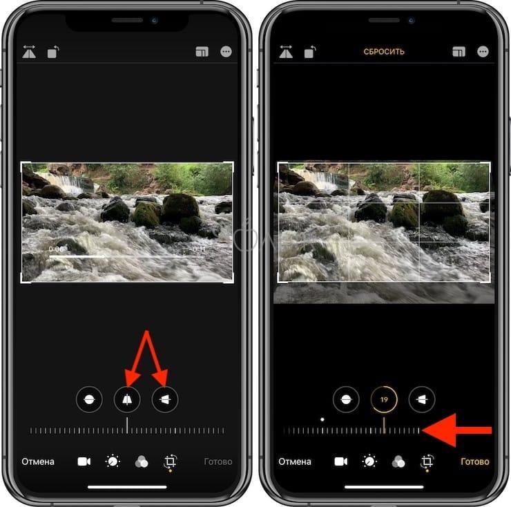 Как изменить перспективу на видео в iPhone