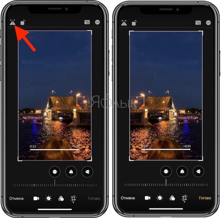 Как отобразить видео зеркально на iPhone