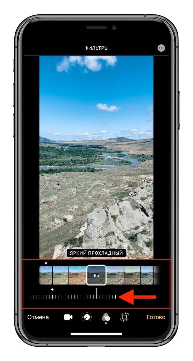 Как применить фильтры к видео в iPhone или iPad