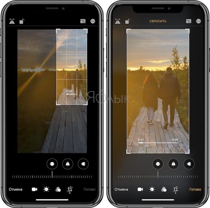 Как вырезать (кадрировать, crop) видео на iPhone