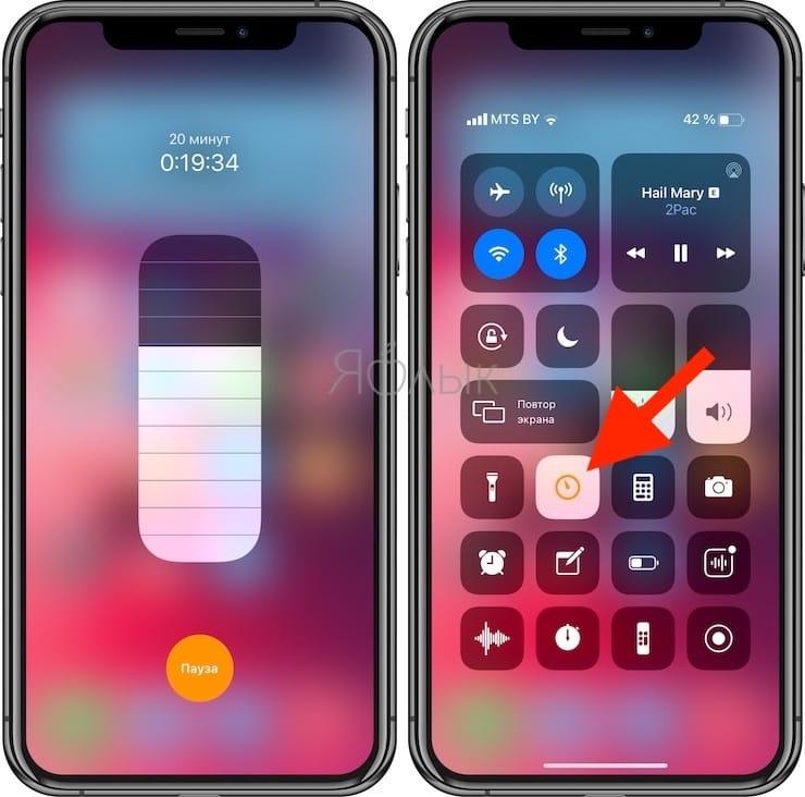Как установить таймер на iPhone