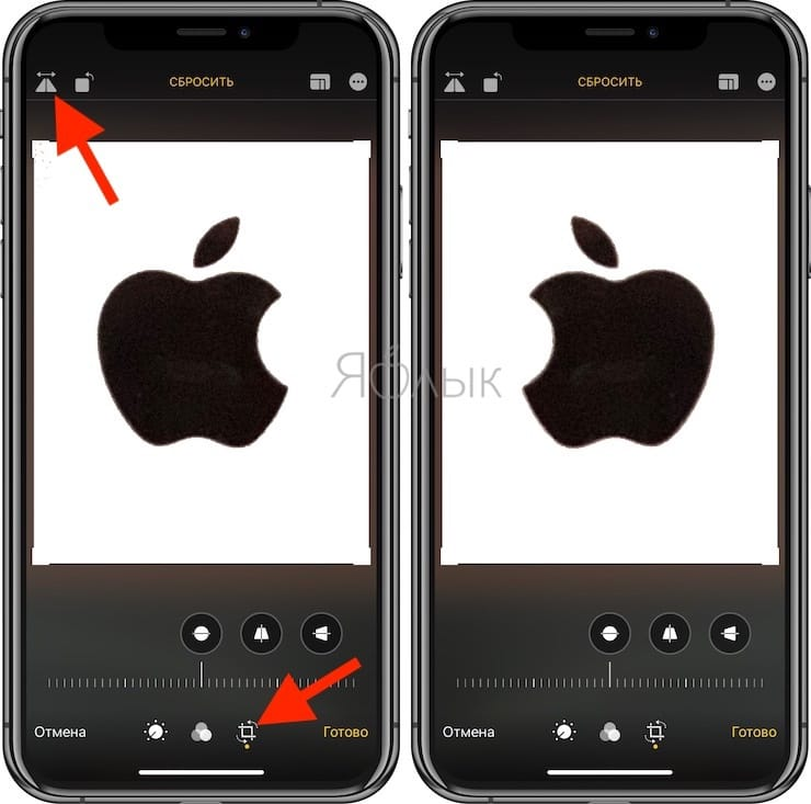Как сделать фотографию зеркальной на iPhone
