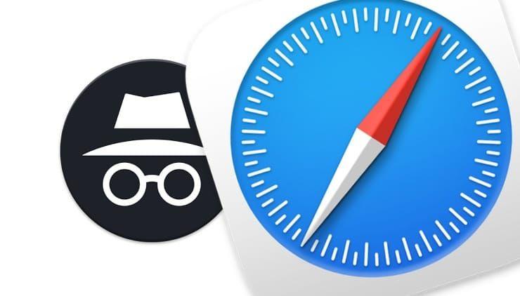 Как всегда запускать Safari на Mac в режиме частного просмотра (инкогнито)