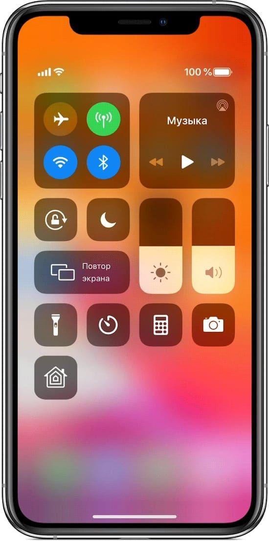 В каком месте располагаются значки состояния на iPhone