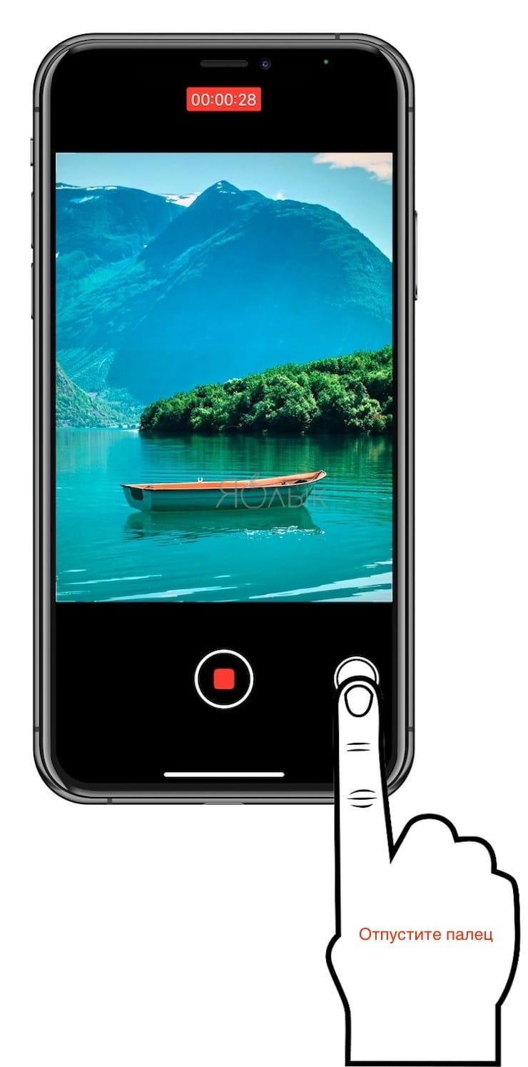 Что такое QuickTake на iPhone, или как снимать видео в режиме «Фото»