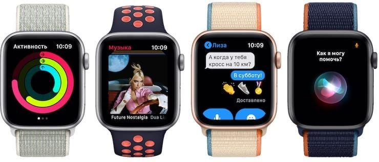 Функции Apple Watch Series 6