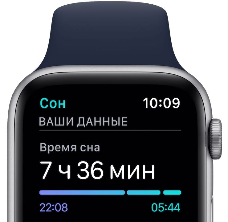 Отслеживание сна на Apple Watch