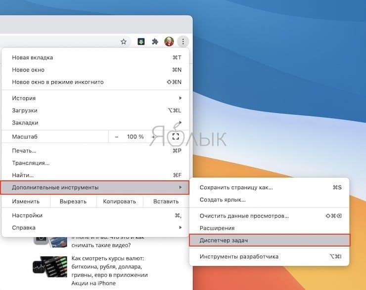 Как найти и отключить расширения Google Chrome, которые тормозят компьютер