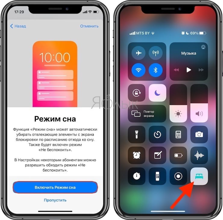 Отслеживание (трекинг) сна на Apple Watch