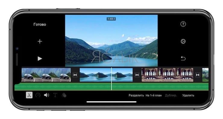 iMovie или как делать монтаж видео (из видео и фото) на Айфоне или Айпаде бесплатно