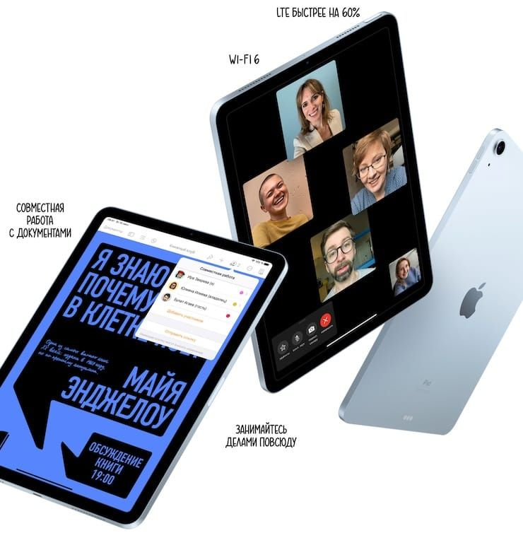 Обзор iPad Air 2020 года дизайн, камеры, характеристики, цена