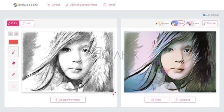 Как автоматически раскрашивать картинки онлайн (скетчи, наброски и другие изображения)