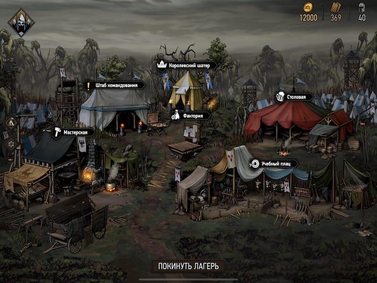 Обзор игры «Кровная вражда. Ведьмак. Истории» для iPhone и iPad