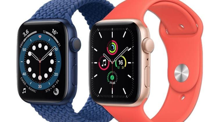 Сравнение Apple Watch Series 6 и Apple Watch SE