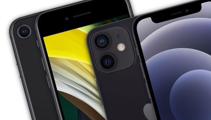 Чем отличается iPhone 12 mini от iPhone SE 2 (2020)