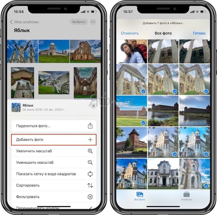 Как создавать новые альбомы и папки в приложении «Фото» на iPhone и iPad