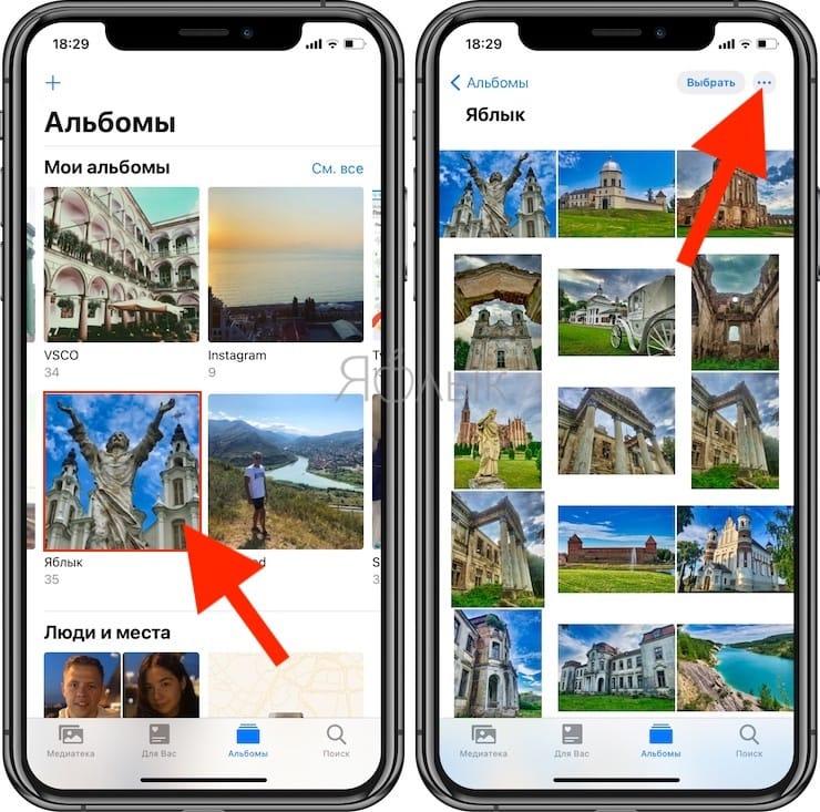Как сделать музыкальное слайд-шоу в приложении Фото на iPhone