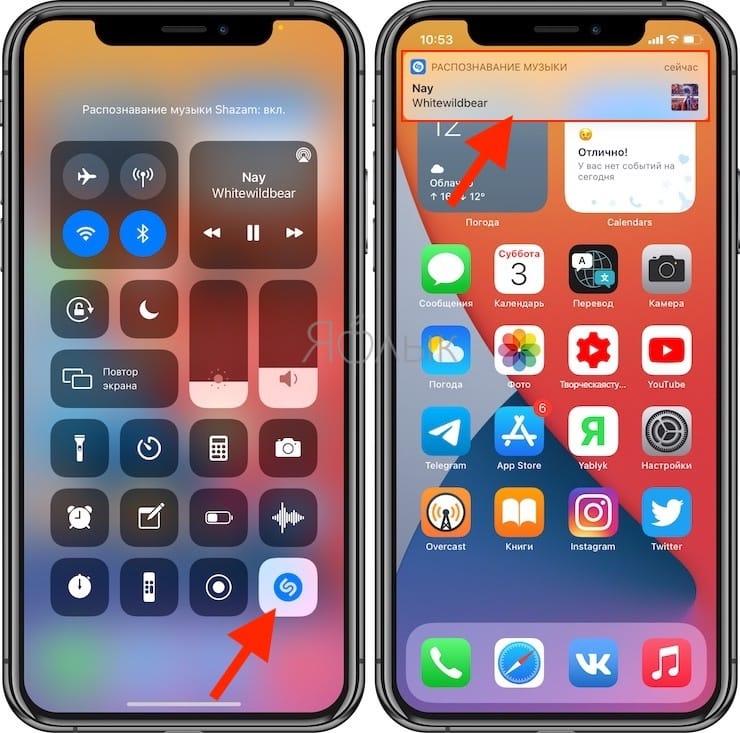 Как включить встроенный всплывающий Шазам на iPhone или iPad без установки программы?