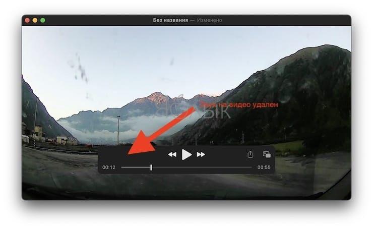 Как удалить всю аудиодорожку (звук) из видео на Mac