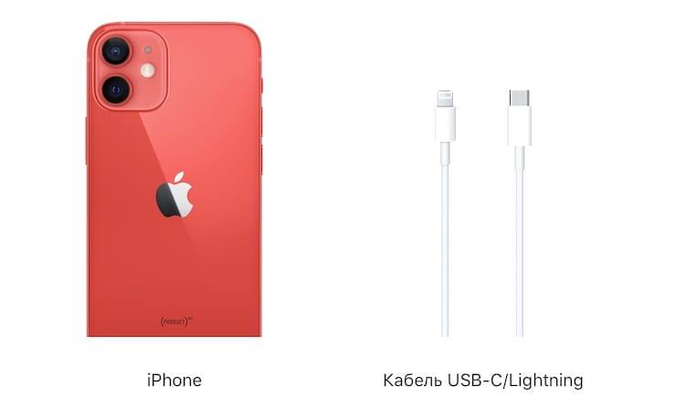 К новым кабелям Lightning из комплекта iPhone 12 не подходит ни одна зарядка от старого Айфона или Айпада