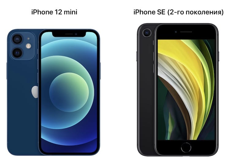 Сравнение iPhone 12 mini с iPhone SE 2 поколения