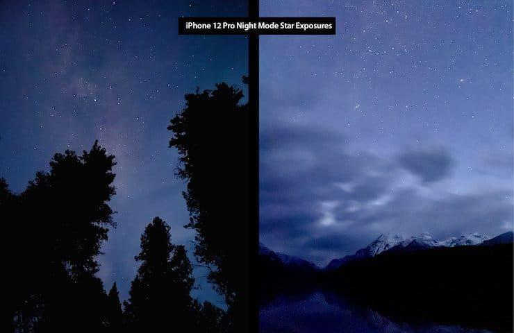 Ночная съемка на iPhone 12 Pro