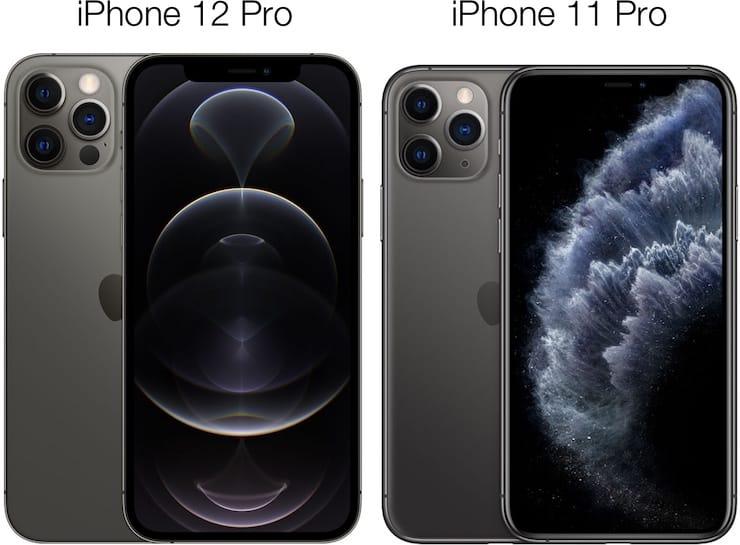 Дизайн и размеры iPhone 12 Pro и iPhone 11 Pro