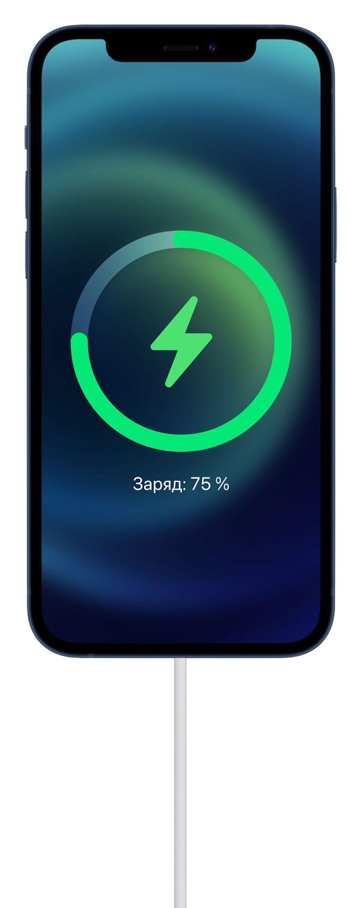 Магнитная беспроводная зарядка MagSafe в iPhone 12 и iPhone 12 mini