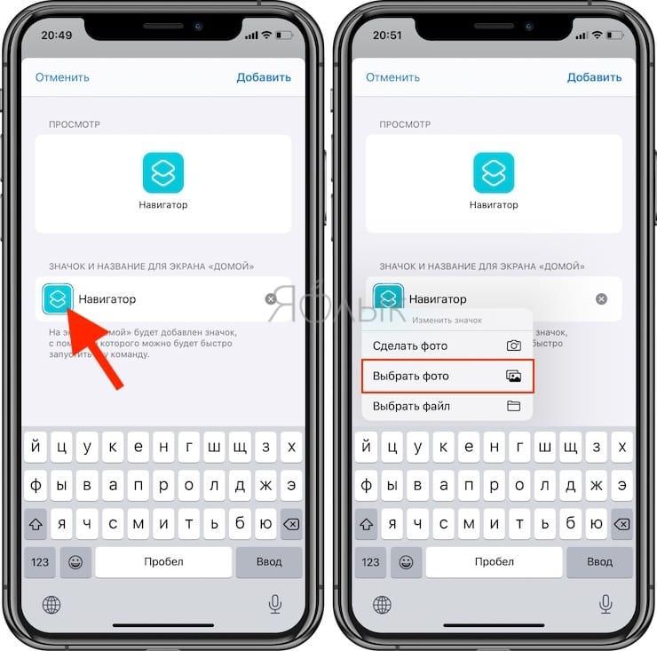 Темы оформления на iPhone (новые иконки)