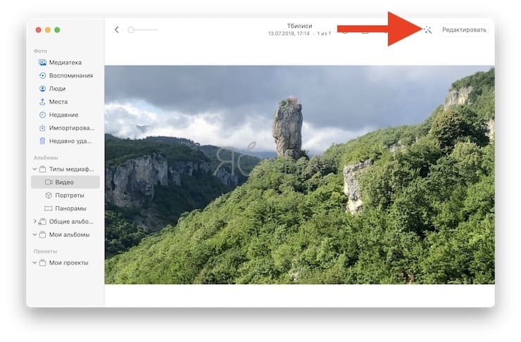 How to automatically enhance videos in Photos on Mac
