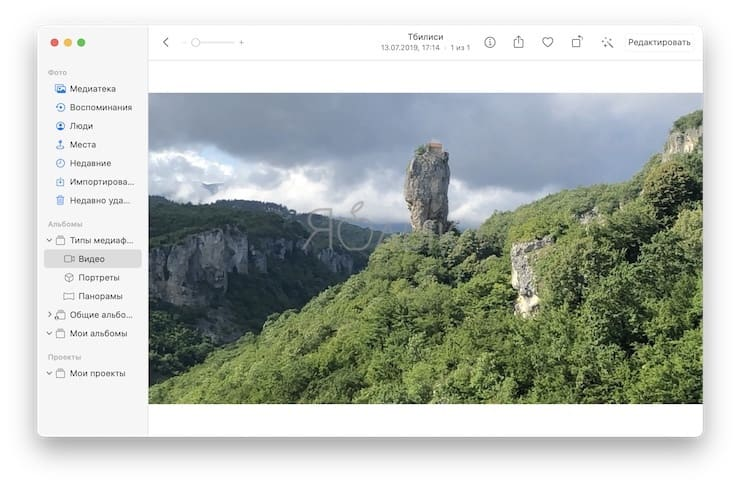 How to start editing videos in the Photos app on Mac
