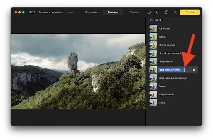 How to crop a video in the Photos app on Mac