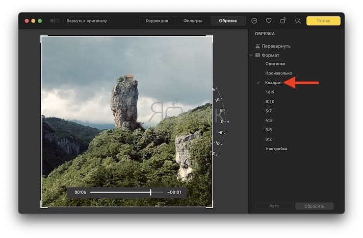 How to rotate a video in the Photos app on Mac