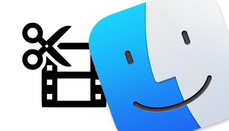 Как редактировать видео на Mac (обрезать, повернуть, накладывать эффекты)