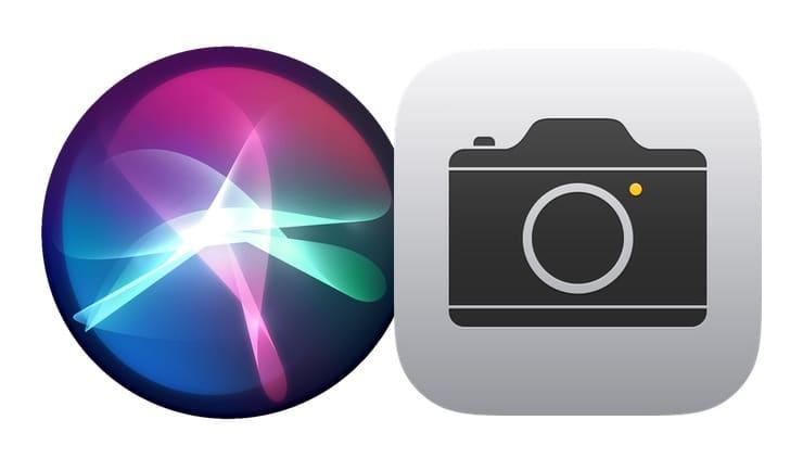 Как управлять камерой iPhone при помощи Siri