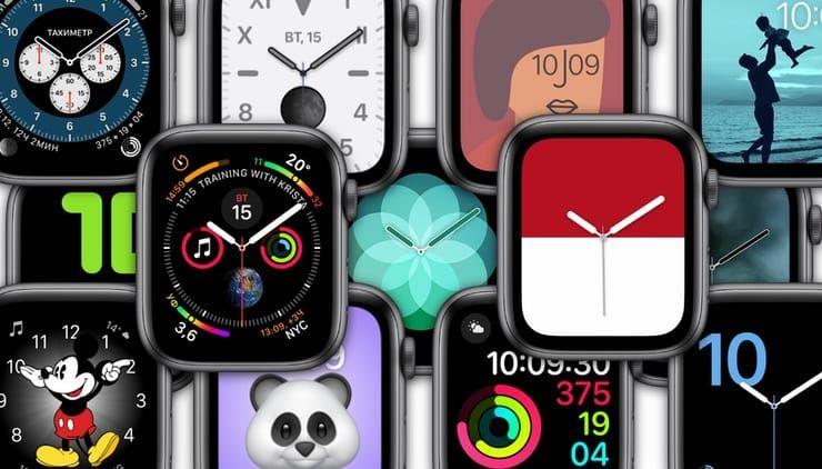Как настроить автоматическую смену циферблатов Apple Watch