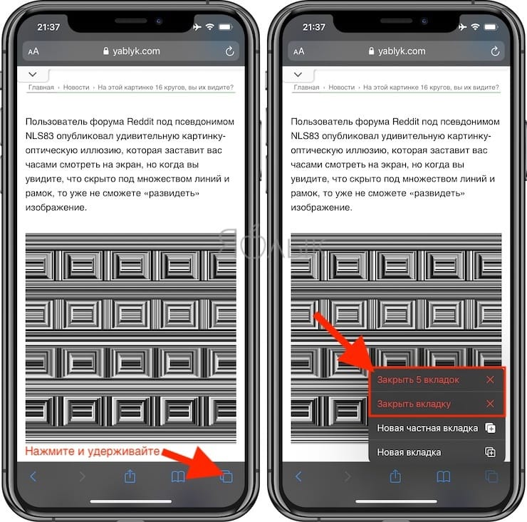 How to close all tabs in one click in Safari on iOS or iPadOS