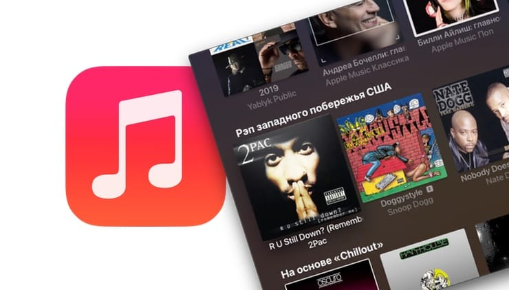 how-use-apple-music-app-on-apple-tv