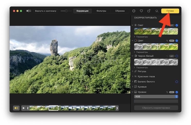 How to save changes while editing video in Photos app on Mac