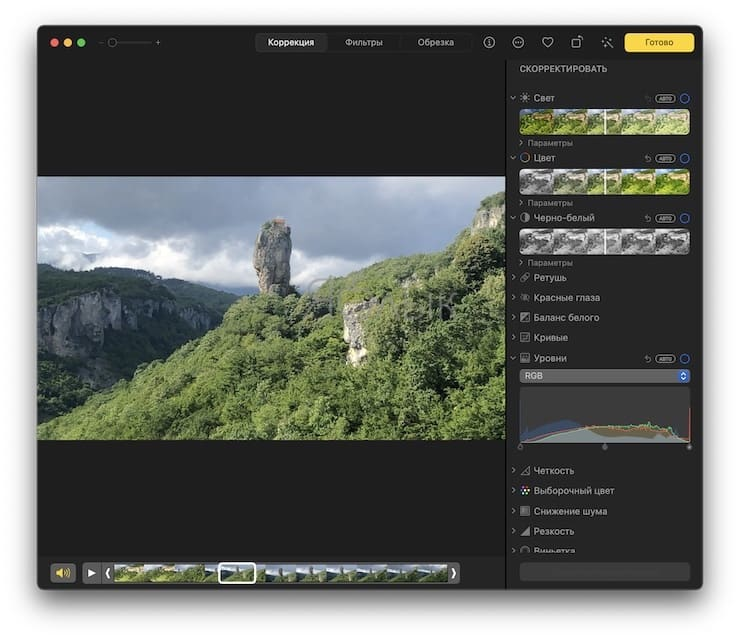 How to edit color, light, contrast, brightness, etc. in the Photos app on Mac