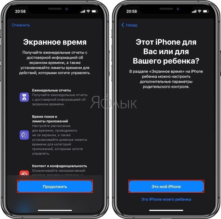 Как запретить внесение изменений в функцию «Поделиться геопозицией» на iPhone?