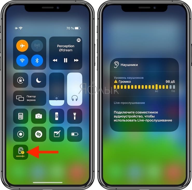 How does an iPhone determine the volume level on a user's headphones?