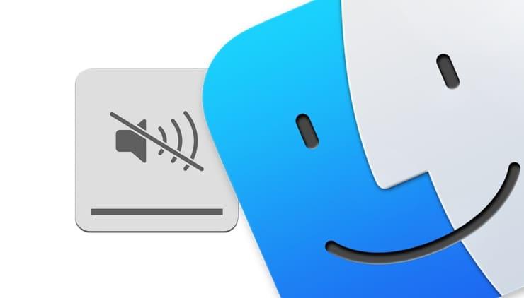 Как отключить звук при загрузке (звук приветствия) на Mac