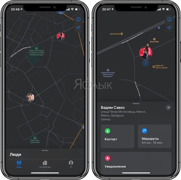 отследить ваш iPhone по GPS