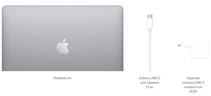Аккумулятор и автономная работаMacBook Air (2020, Intel) и MacBook Air (2020, M1)