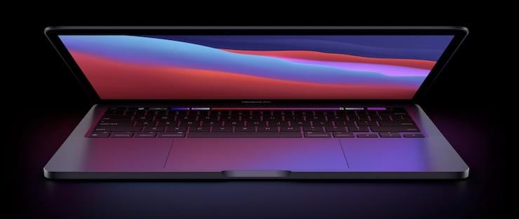 Macbook Pro 2020 с процессором M1