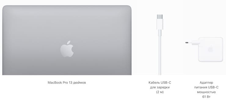 Battery and autonomy in MacBook Pro 13 on Intel (2020) and MacBook Pro 13 on M1 (2020)
