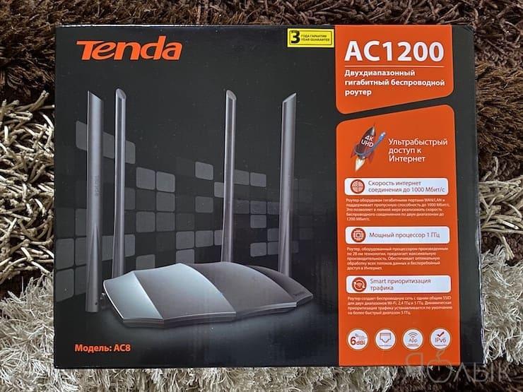 Комплект поставки Tenda AC8